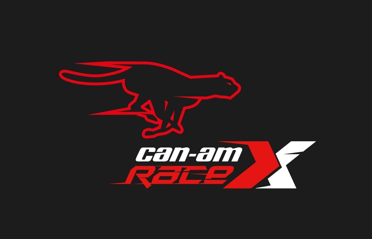 Приглашаем на крупнейшую квадрогонку страны Can-Am X Race!